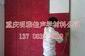 木丝吸音材料系列,木丝吸声板,木?#20811;?#27877;板系列